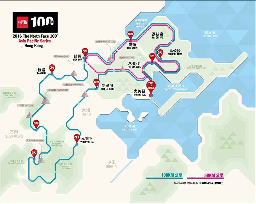 TNF100 route map_2015 update