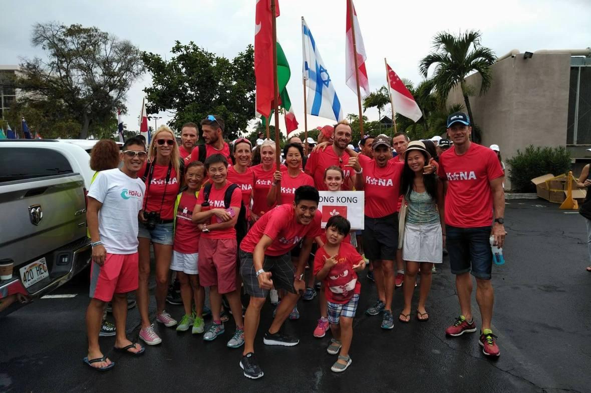 HKG Team in KONA17