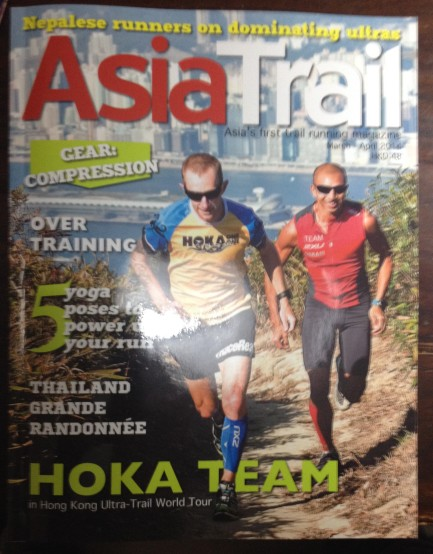ASIA TRAIL MAGAZINE March April 2014