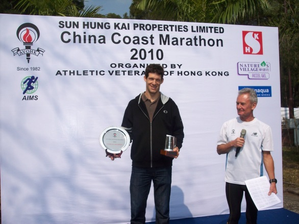 China Coast Half Marathon 2010