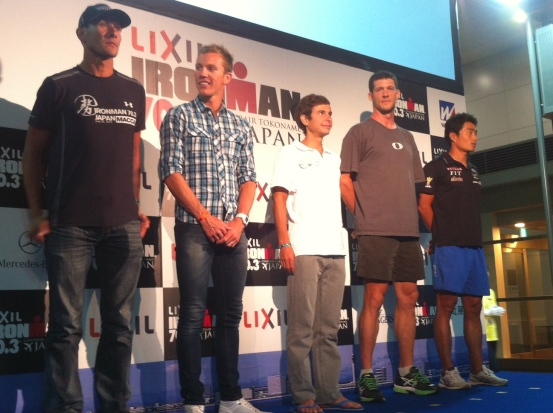 Ironman 70.3 Japan 2012