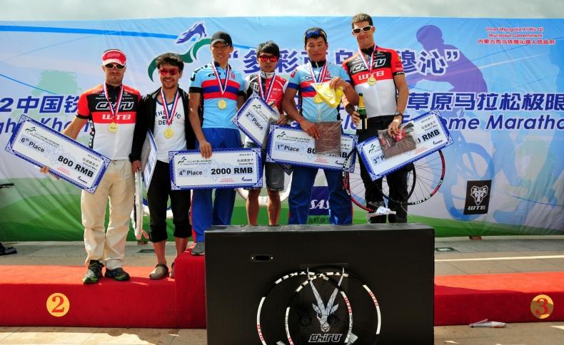 Podium Genkhis Khan MTB race
