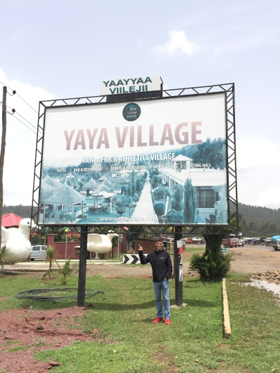 Yaya Village Ethiopie